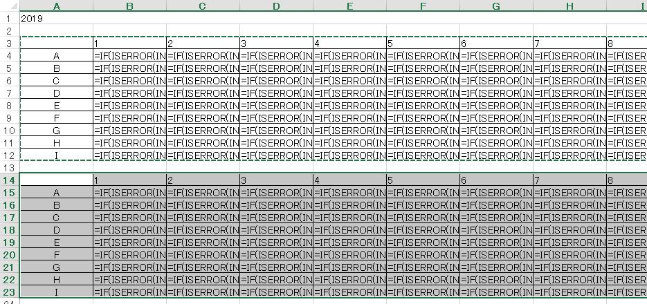 EXCELの数式をコピー貼付け